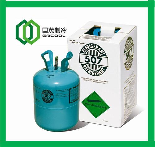 R507 refrigerant-R507