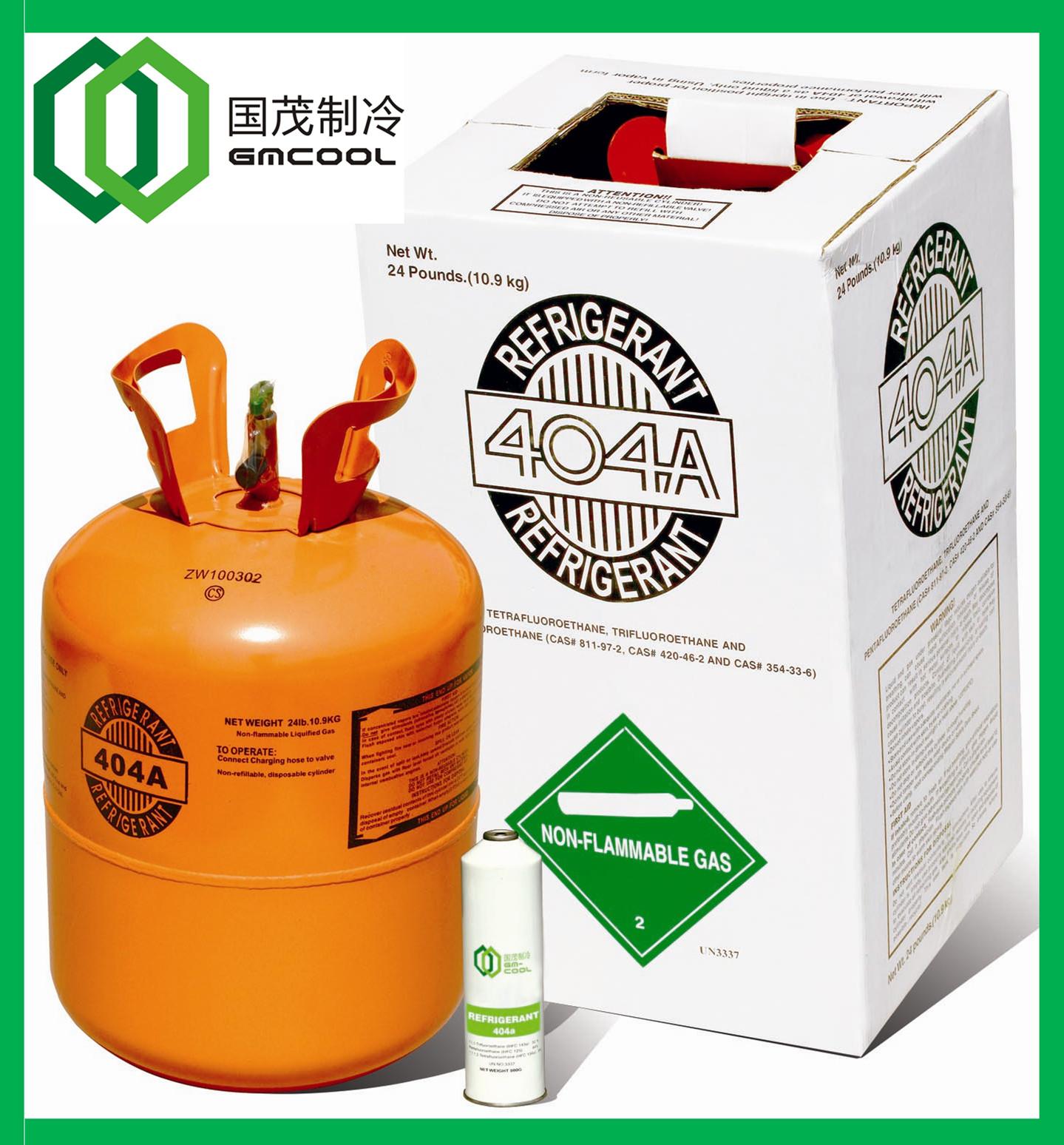 R404A refrigerant-R404A_refrigerant gas_tinplate