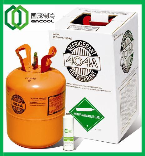 R404A refrigerant-R404A