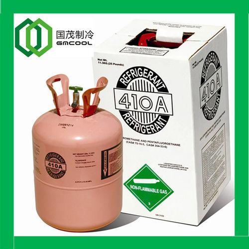 R410A refrigerant-R410A