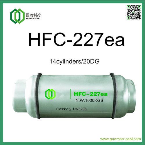 R227EA-R227EA