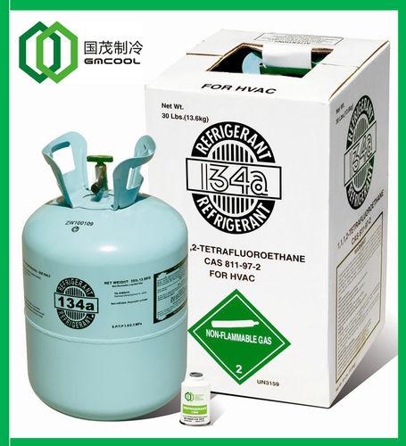 R134A refrigerant-R134A