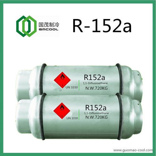 Refrigerants-R152a