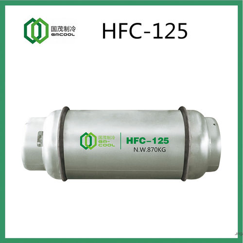 Fire Extinguishing Agent-HFC-125