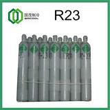 Refrigerants -R23