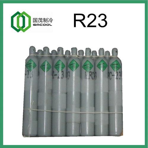 Refrigerants-R23