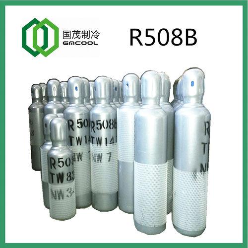 Refrigerant R508B-R508B