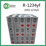 Refrigerants -R1234yf