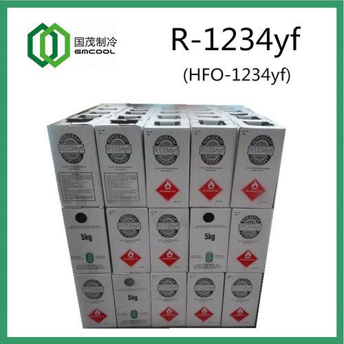 Refrigerants-R1234yf