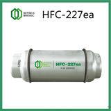 Fire Extinguishing Agent -HFC-227ea