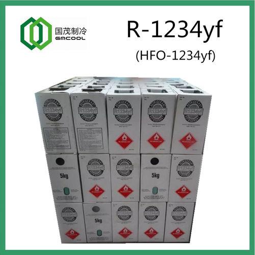 R1234yf -R1234yf