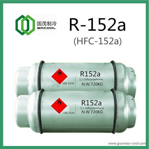 Aerosol Propellant-R152A