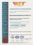 ISO9001-2008ENG