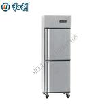 Two door kitchen freezer -两门厨房柜
