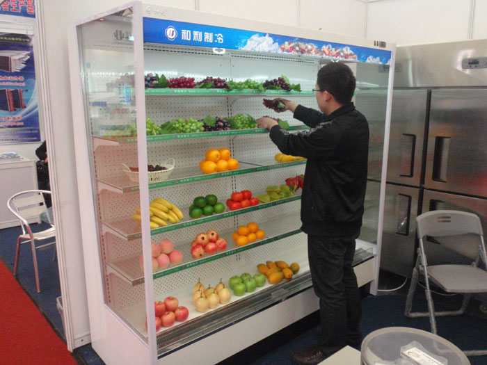 China Refrigeration Exhibition 1.jpg
