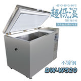 Preservative storage cabinet -DW-W520 stainless steel