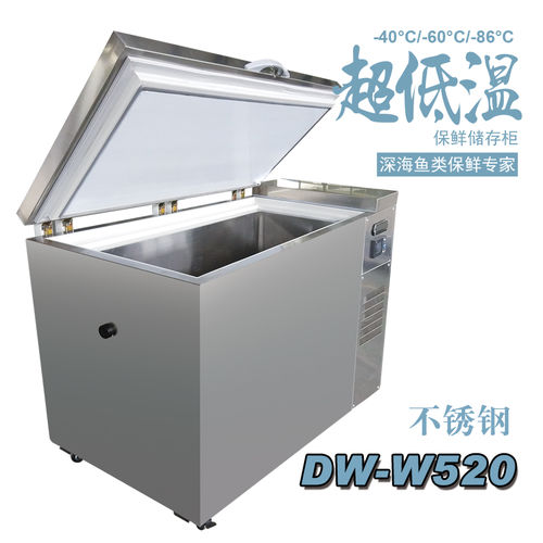 Preservative storage cabinet-DW-W520 stainless steel
