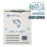 Preservative storage cabinet -DW-W60