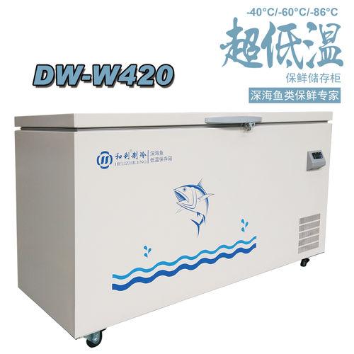 Preservative storage cabinet-DW-W420