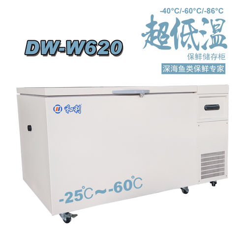 Preservative storage cabinet-DW-W620