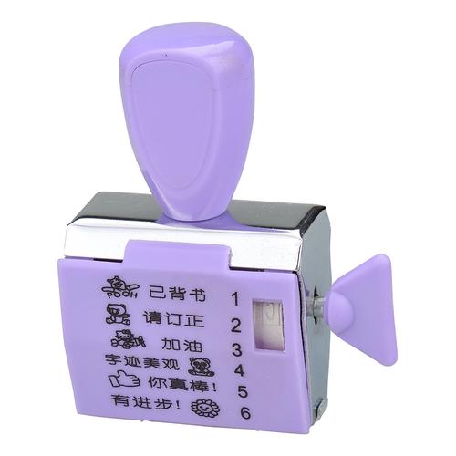 Text Stamp-YTD-1-C