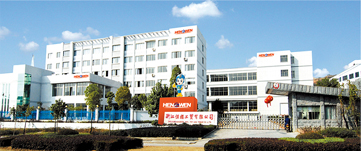 Zhejiang Hengwen Industry And Trade Co.,Ltd.