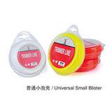 普通小泡壳 -Universal Small Blister