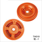 铝-1 -HR019