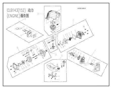 Brush Cutter Spare Parts-25cc-63cc