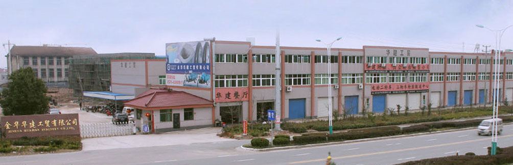 JINHUA  HUAJIAN INDUSTRY CO.,LTD