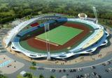 Djibouti International Stadium Project