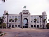 Mauritania International Conference Center Project
