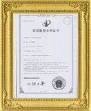 Utility model patent certificate4