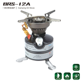 Camping Oil Stove-BRS-12A