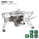 Super Windproof Stove-BRS-15