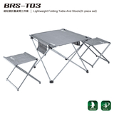 Lightweight Folding Table And Stools(3-piece-set)-BRS-T03