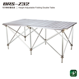 All Terrain Height Adjustable Folding Double Table-BRS-Z32