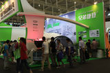 """BRS"" ""JIEDENG"" will launch more than ten kinds of product in Asia Outdoor Trade"