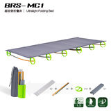 Ultra portable folding bed-BRS-MC1