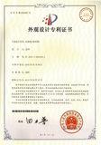 Designs special certificate