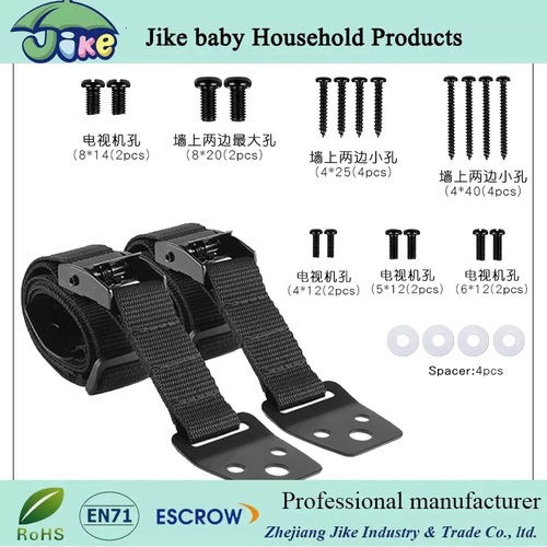 Anti-dumping safety strap-Iron head