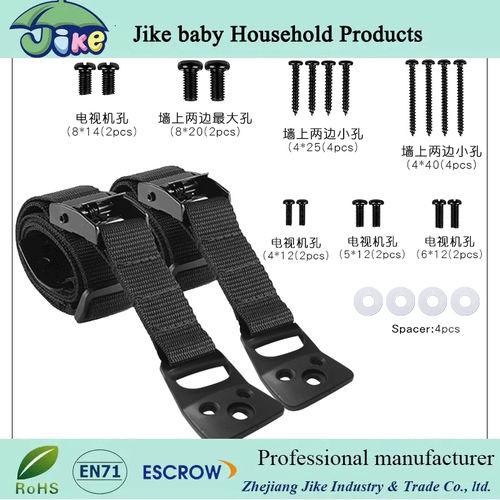 Anti-dumping safety strap-Plastic head
