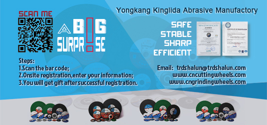 Yongkang Jinlida Grinding Wheel Co., Ltd