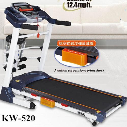 treadmill-KW-520