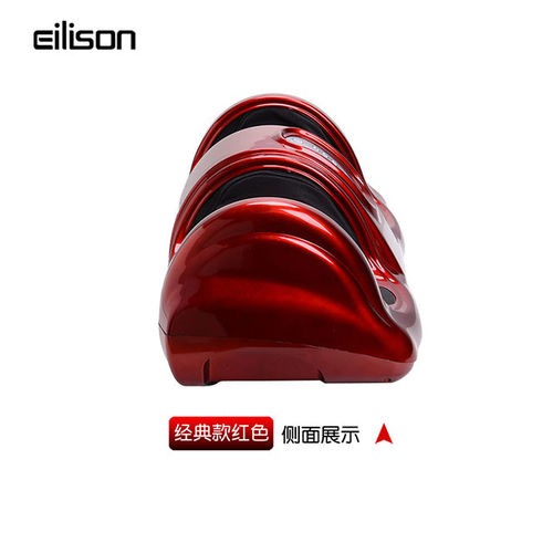 EILISON-Foot-Massager-with-Heat-Electric-Foot -