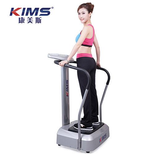 Crazy Fit Massage-KMS-001C