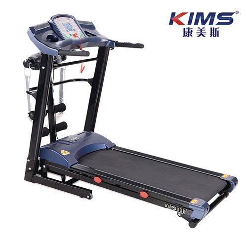 Motorized Treadmill-KMS-806A