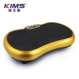 KMS-602C