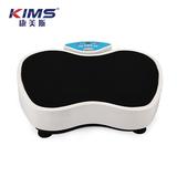 KMS-604C