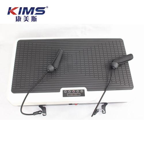 KMS-606C-KMS-606C